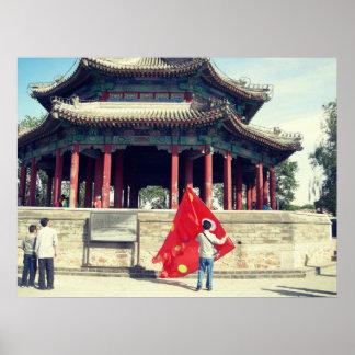 Beijing summer palace pavilions pagoda poster