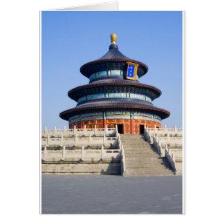 Beijing Temple of Heaven Card