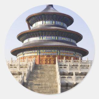 Beijing Temple of Heaven Classic Round Sticker