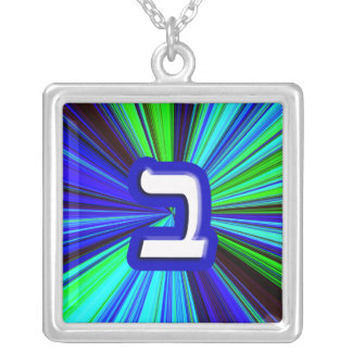 Beis, Bet - 3D Effect Silver Plated Necklace