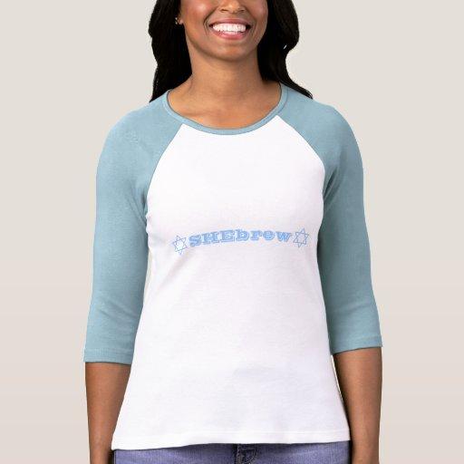 Béisbol T de SHEbrew Camisetas