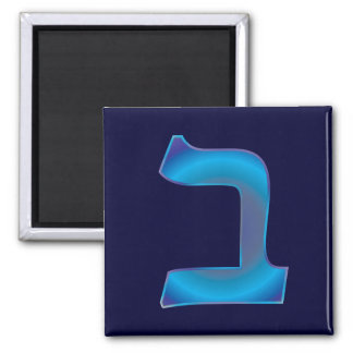 Beit 2 Inch Square Magnet