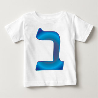 Beit Baby T-Shirt