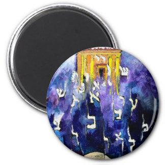 Beit Hamikdash 2 Inch Round Magnet