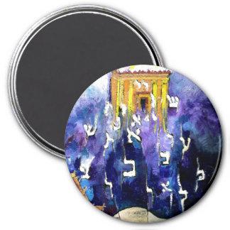 Beit Hamikdash 3 Inch Round Magnet