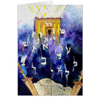 Beit Hamikdash Card