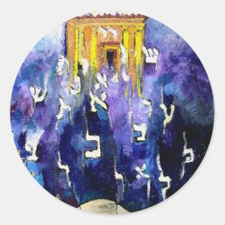 Beit Hamikdash Classic Round Sticker