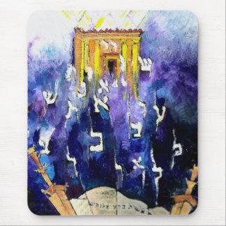 Beit Hamikdash Mouse Pad