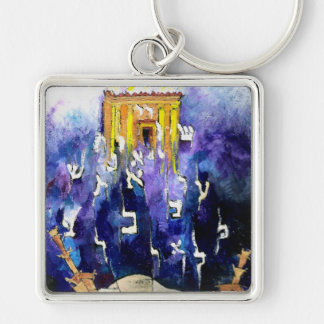 Beit Hamikdash Silver-Colored Square Keychain