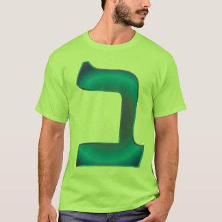 Beit T-Shirt