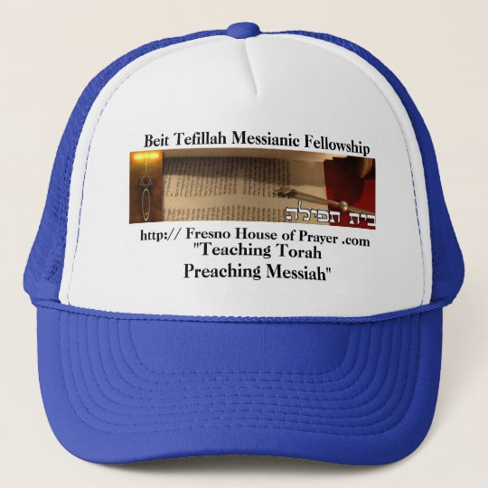 Beit Tefillah Messianic Fellowship Ballcap Trucker Hat