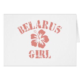 BELARUS GREETING CARD