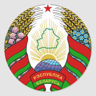 Belarus Coat of arms BY Classic Round Sticker