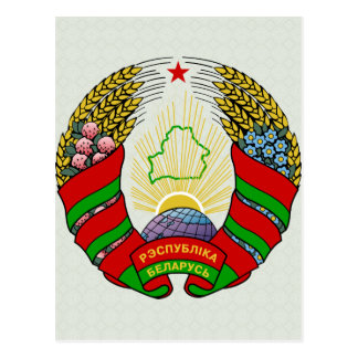 Belarus Coat of Arms detail Postcard