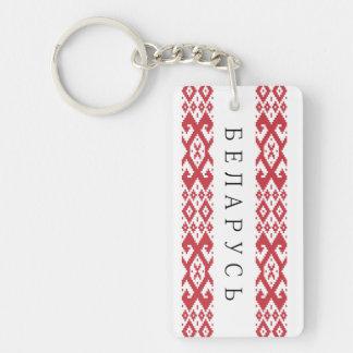 belarus country national symbol cyrillic text folk keychain