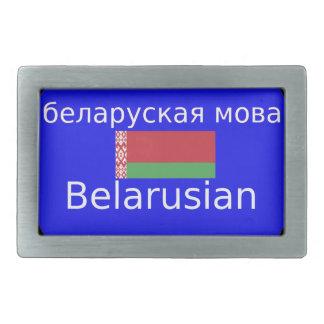 Belarus Flag And Language Design Belt Buckle