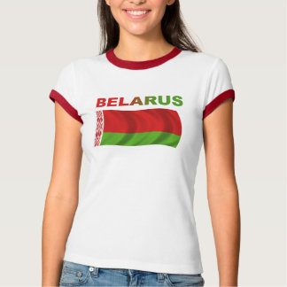 Belarus Flag (Wavy) T Shirt