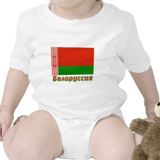 Belarus Flag with name in Russian T-shirt