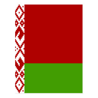 Belarus High quality Flag Postcard