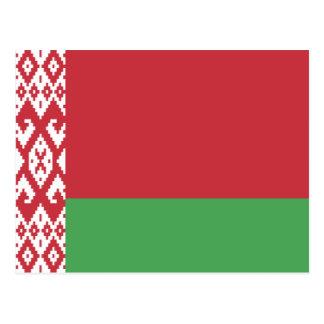 Belarus Post Cards