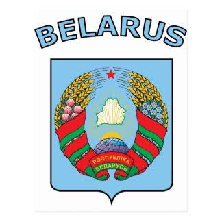 Belarus Postcard