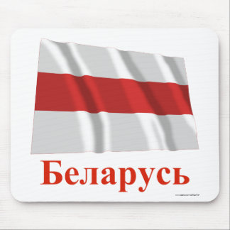 Belarus Traditional Waving Flag Name in Belarusian Mouse Pad