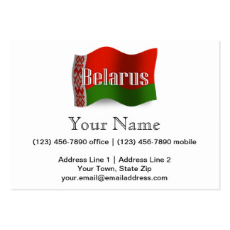 Belarus Waving Flag Business Card Templates