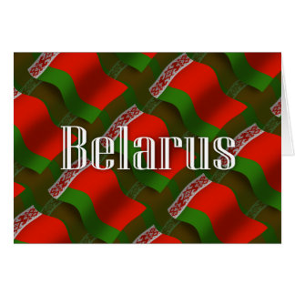 Belarus Waving Flag Card
