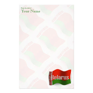 Belarus Waving Flag Personalized Stationery