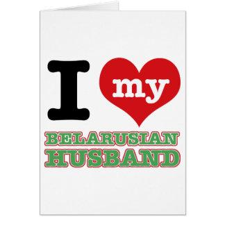 Belarusian I heart designs Card