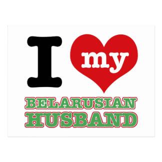 Belarusian I heart designs Postcard