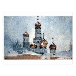 Belfry Ivan the Great by Vasily Surikov Postcard