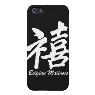 Belga Malinois de la felicidad iPhone 5 Carcasas