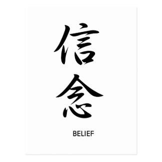 Belief - Shinnen Postcard