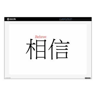 """BELIEVE (xiang'xin) in Chinese Characters Decal For 17"""" Laptop"""