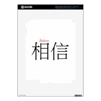 BELIEVE (xiang'xin) in Chinese Characters iPad 3 Skin