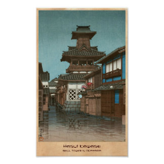 Bell Tower in Okayama Hasui Kawase shin hanga Posters
