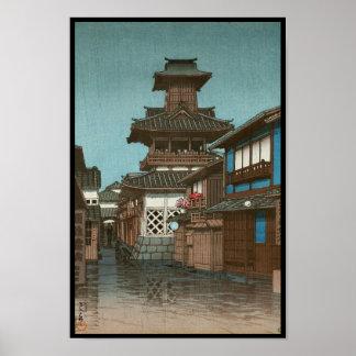 Bell Tower in Okayama Hasui Kawase shin hanga Print