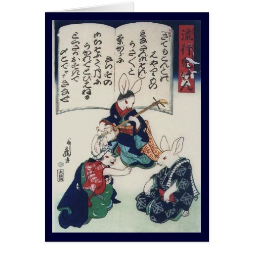 Bella arte de la epidemia del conejo de Kuniyoshi  Tarjeton
