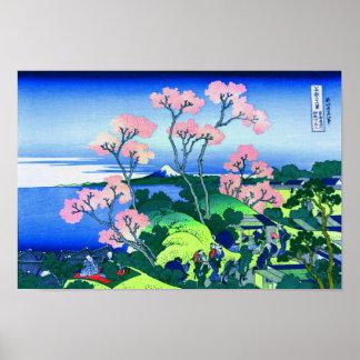 Bella arte de la flor de cerezo de la colina de Go Posters