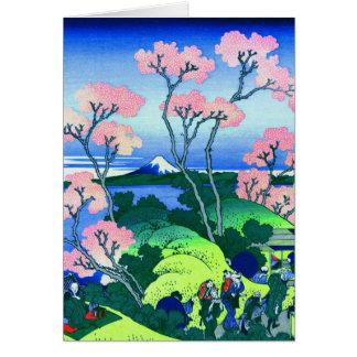 Bella arte de la flor de cerezo de la colina de tarjeta pequeña