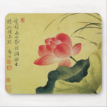 Bella arte del chino de la flor de Lotus Tapetes De Raton