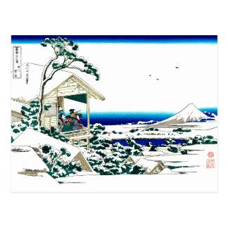 Bella arte del japonés de Hokusai de la casa de té Postal