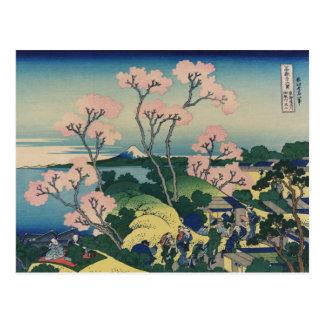Bella arte del japonés de Hokusai de la colina de Postal