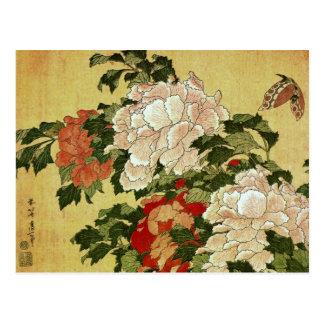 Bella arte del japonés de Hokusai de los Peonies y Tarjetas Postales