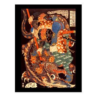 Bella arte del japonés de Miyamoto Musashi Tarjeta Postal
