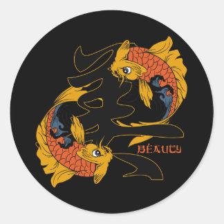 Belleza de los pescados de Koi del kanji Pegatina Redonda