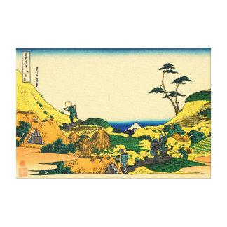 Below meguro canvas print