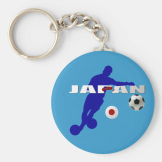 Bend it like the Japanese - Japan Soccer Gifts Keychain