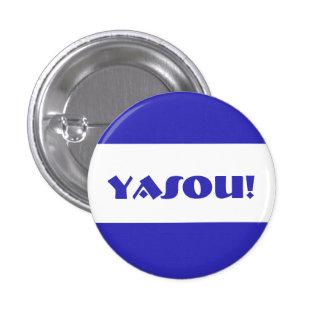Bendición griega de Yasou Pin Redondo De 1 Pulgada